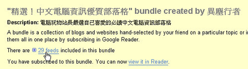 readerbundle-12