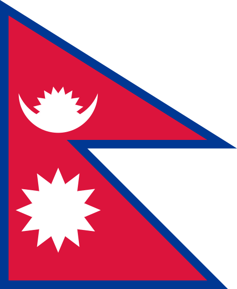 The Flag of the Kingdom of Nepal