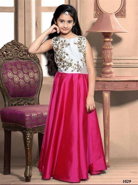 Designer Gown Salwar Pakistani Dress Indian Ethnic Kameez