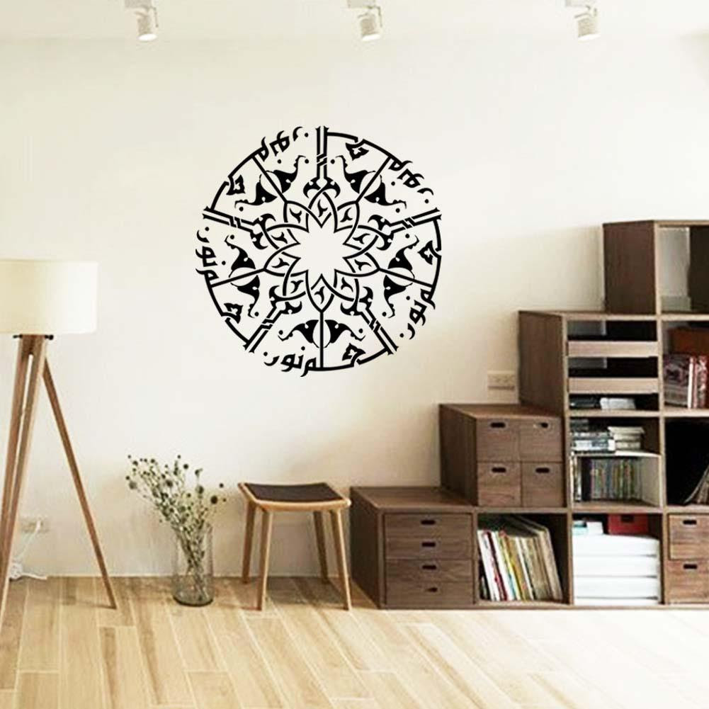 Islamic Muslin Wallpaper Decor Round Puzzle Home Wall Decals