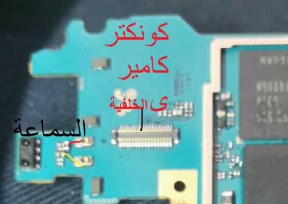 Samsung Galaxy J5 Speaker Solution Jumper Problem Ways Earpeace
