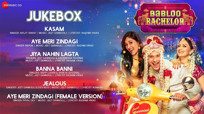 BANNA BANNI LYRICS - BAPPI LAHARI, SHREYA GHOSHAL Lyrics
