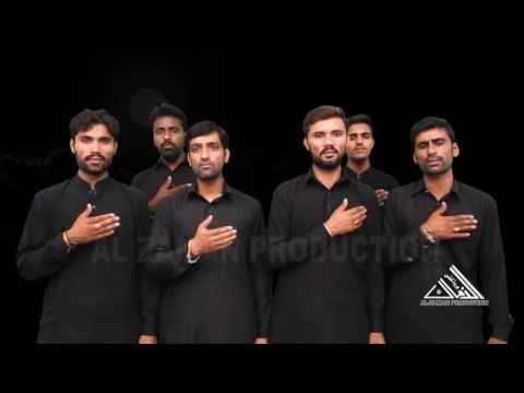 5 - Meda Akhiya Man, Zara Kar Tu Khaof Khuda | AKRAM ALI LAYYAH 2017 |