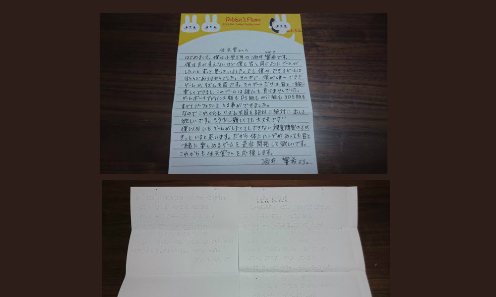 Nintendo responds to blind fan in braille, proving there's good in the world screenshot
