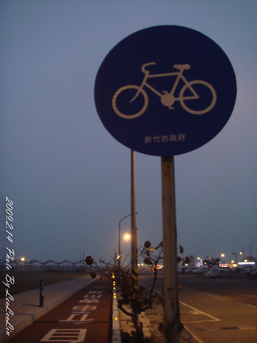 南寮漁港旅遊服務中心|南寮漁港