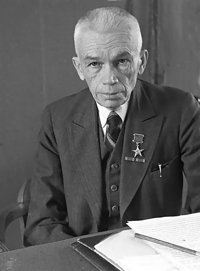 Александр Александрович Богомолец (1881-1946)