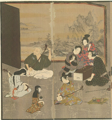 Book image of Hikone Screen painting