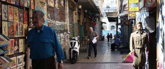 PEOPLE WALKING GREECE