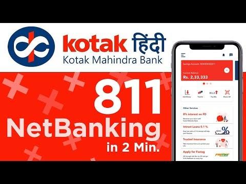 Kotak 811 Net Banking Guide: (Registration, Reset Password, Login)