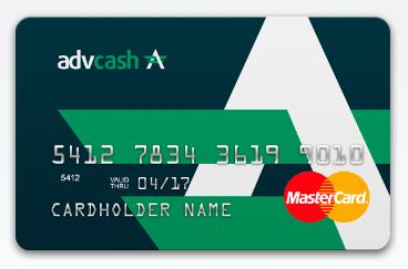 AdvCash bitcoin debit card