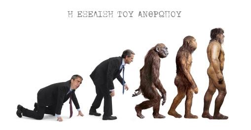 Evolution-Simos-Tony