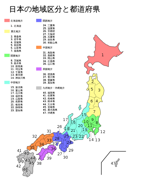 Khjとその遺伝子達 そして時々いろいろ 日本地図 地方分け