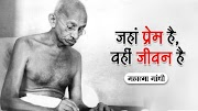 Happy Gandhi Jayanti 2020: Wishes, Images, Quotes, Status, Messages, Photos and Greetings