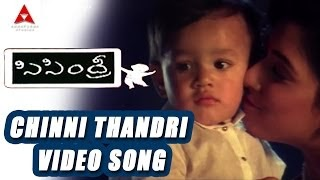 chinni thandri video song download