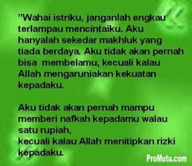 mutiara hikmah penyejuk hati kata kata mutiara islam