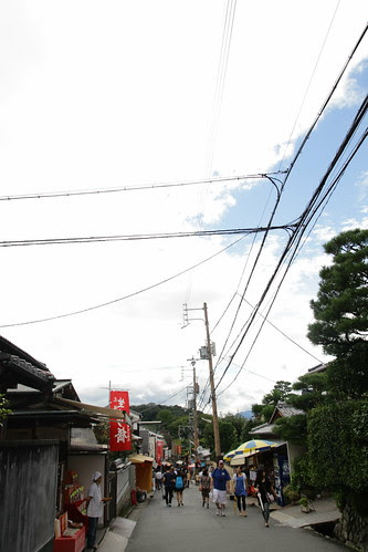 Leaving Ginkakuji