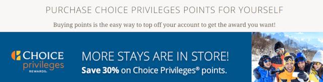 Choice Privileges精選國際酒店2020最新買分活動 最高可享30%折扣(02/04前有效)
