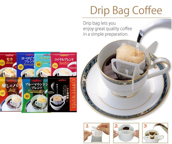 Great Designs For Coffee Lovers Who Are On The Go | InteriorHolic.com