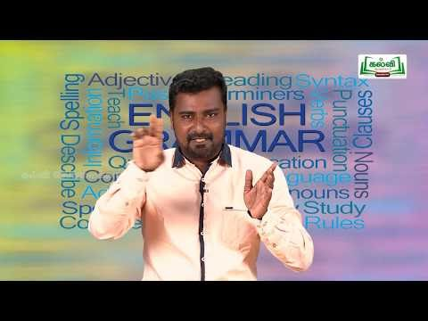 Class 10 English Unit 1 Grammar Active and Passive Voices Tamil Medium Kalvi TV