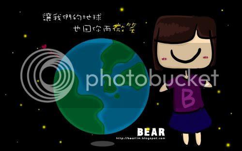 earth_smile2