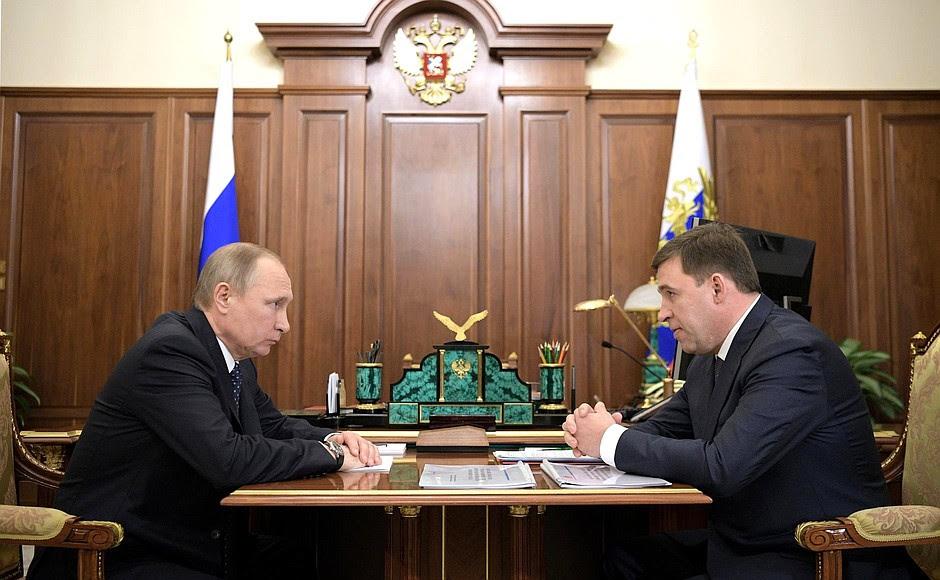 Сгубернатором Свердловской области Евгением Куйвашевым.