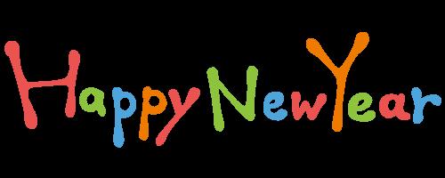 Happy New Year おいでやすめりいblogへ