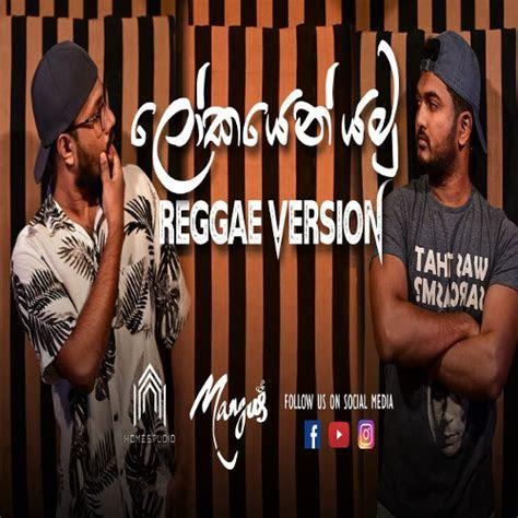 lokayen yamu reggae cover mangus mp song