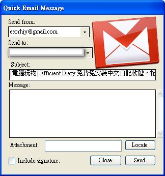 gmailalert-12