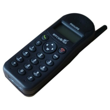 Philips C12 handset