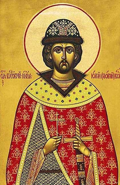 IMGST. GEORGE of Vladimir, Great Prince of Vladimir