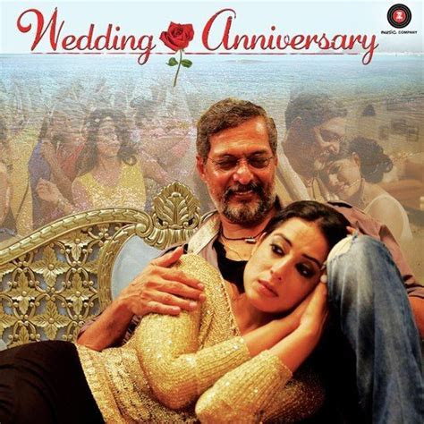 Wedding Anniversary   All Songs   Download or Listen Free