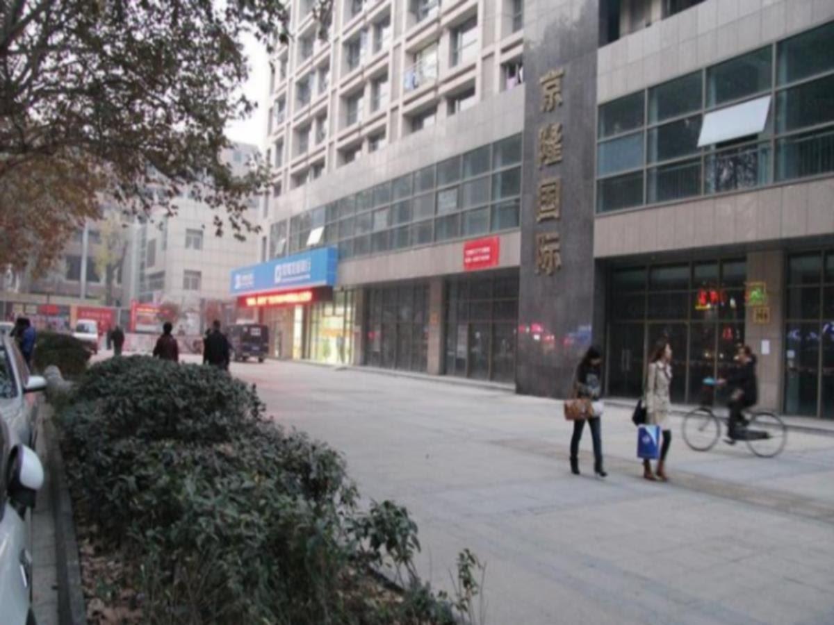 Nanjing Haoting Hotel Apartment Reviews