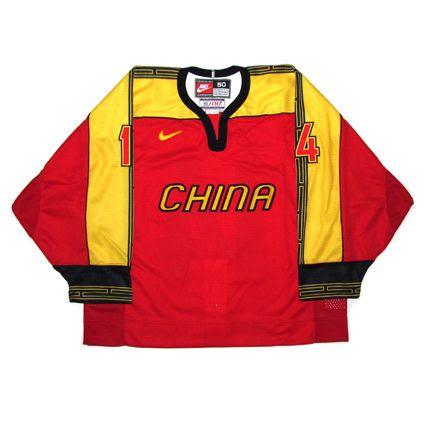 China 2005 jersey photo China 2005 F.jpg