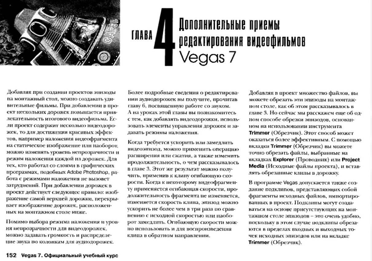 http://redaktori-uroki.3dn.ru/_ph/12/963303346.jpg