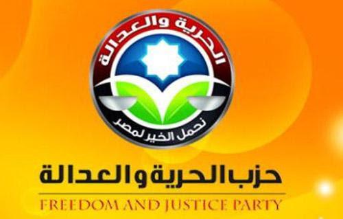 http://gate.ahram.org.eg/Media/News/2013/6/24/2013-635076803727485828-748_main.jpg