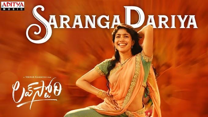 Saranga Dariya Song Telugu Lyrics - Love Story (2021) | Nga chaitanya, Sai pallavi | Mangli | Sekhar Kammula