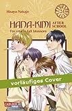 Hana-Kimi, Band 24: After School