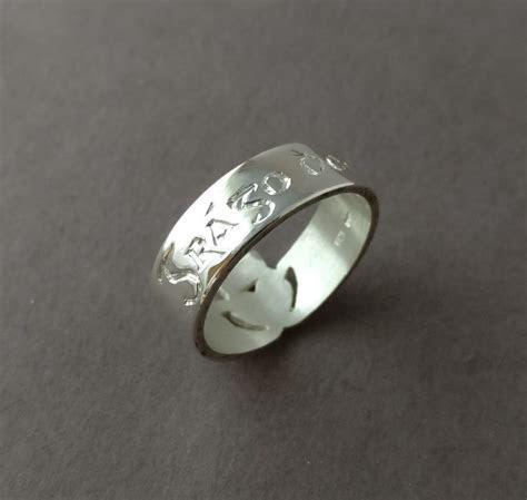 Celtic Wedding Ring Engraving Ideas (in Gaelic)   Claddagh