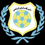 مشاهدة مباراة الإسماعيلي والأهلي بث مباشر 22-05-2019 الدوري المصري