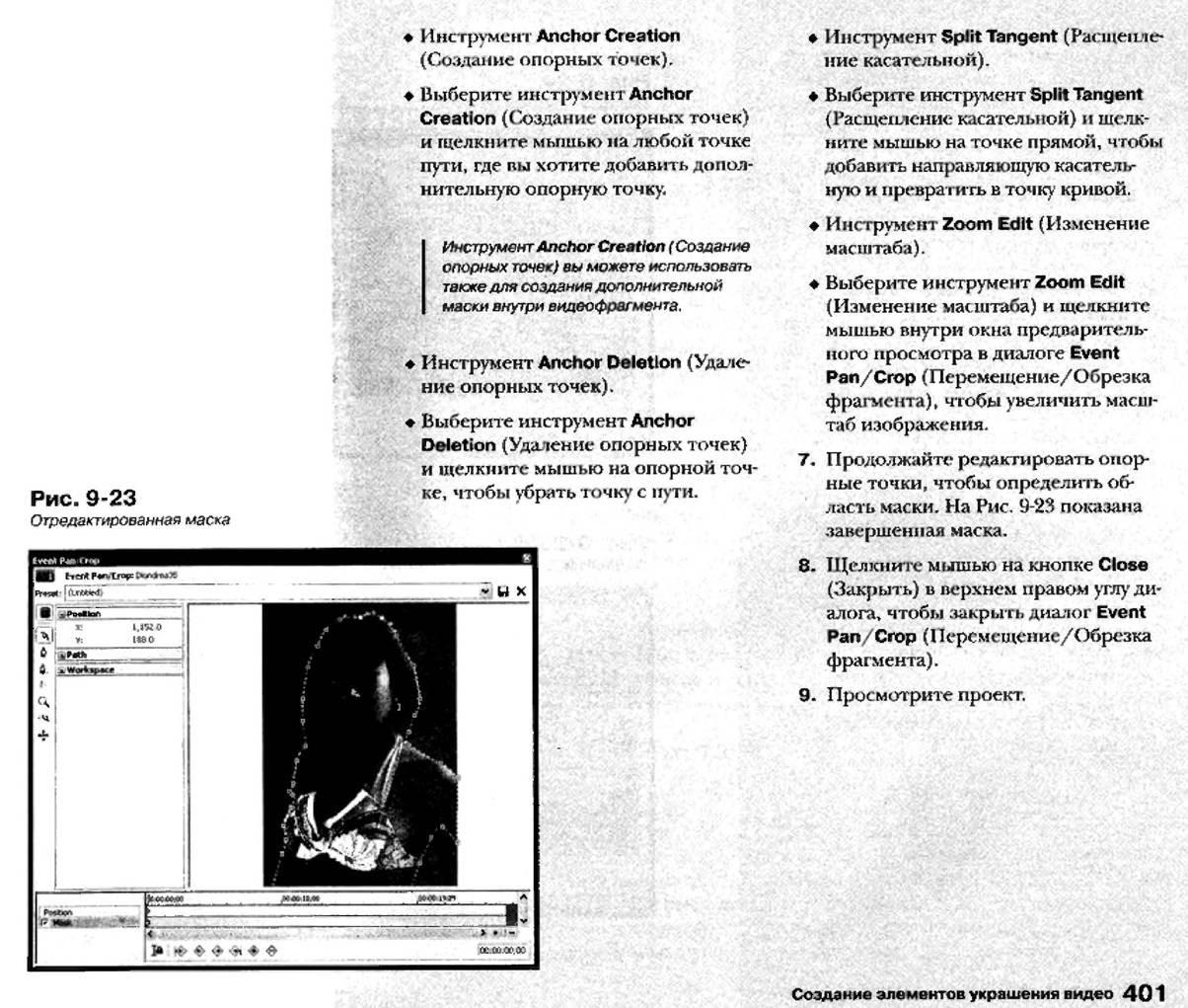 http://redaktori-uroki.3dn.ru/_ph/12/238552322.jpg