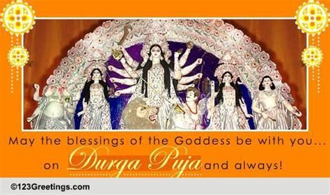 Durga Puja Cards, Free Durga Puja Wishes, Greeting Cards