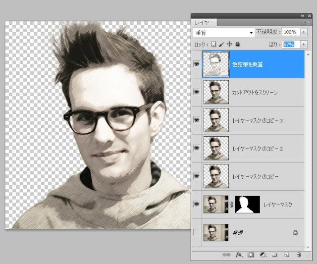 写真をイラスト風に加工する方法 Photoshop テクニックス