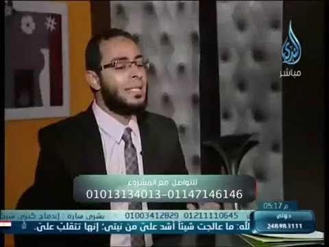 المورينجا ومرض السكر فيديو تثقيفي للدكتور احمد السيد