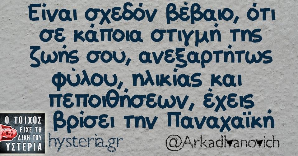 ArkadIvanovich_7