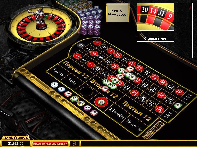 бонус казино бесплатный бездепозитный
