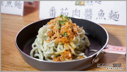 龍鳳三魚酷麵06.jpg