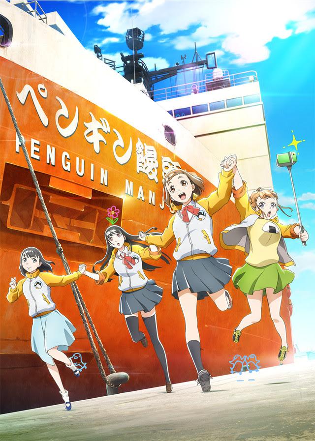 "Anime ""Uchuu Yorimo Tooi Basho"" Menampilkan PV ke-2!"