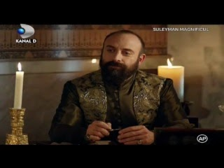 Suleyman magnificul ep 74 online dating. divorce dating a female emotionally connected to.