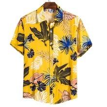 New Summer Men's Hawaiian Shirts Funny Printed  Short Sleeve