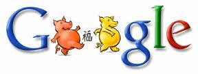 GoogleYearOfPig